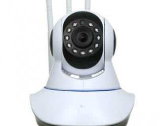 Camera ip 1080p SC-ID2H
